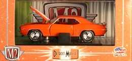 M2 machines detroit muscle 1969 chevrolet camaro z%252f28 rs model cars d776a83a d546 4a21 9066 9007967a7bbf medium