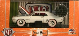 M2 machines promotional 1969 chevrolet camaro z%252f28 model cars f73ff769 f37d 429c 8cd3 6636c222b56f medium
