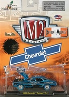 M2 machines promotional 1969 chevrolet camaro zl 1 model cars cde04f83 4c18 40e9 a438 ac0e024c3429 medium