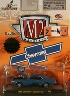 M2 machines detroit muscle 1969 chevrolet camaro zl 1 model cars bcbd29e0 b588 4873 a61f f534771796c8 medium