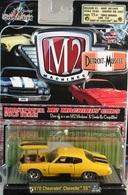 M2 machines detroit muscle 1970 chevrolet chevelle ss model cars 7adc79ef 2c50 4a5e b1c1 3b50e6ea9356 medium