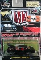 M2 machines detroit muscle 1971 chevrolet chevelle ss model cars d5fa521e ca3e 40e1 9de8 7a88b671140c medium
