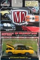 M2 machines detroit muscle 1970 chevrolet chevelle 454 model cars 7300be0c 87b1 41e7 a391 70c98deca3f1 medium