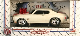M2 machines ground pounders 1970 chevrolet chevelle ss model cars 2413d58f eb04 4379 8c9f 3afb06f9825c medium