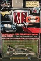 M2 machines detroit muscle 1970 chevrolet chevelle ss model cars 85a881a2 17b1 4e73 92d6 b9bd34c06a12 medium
