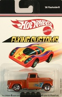 Hot wheels flying customs%252c target exclusive 1956 flashsider model cars fdfa0f07 1c0d 4ca8 93bb e7ff9f3f110b medium