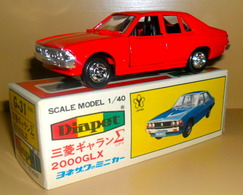 Mitsubishi Galant | Model Cars
