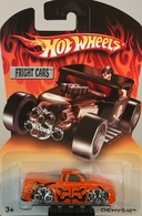 Hot wheels walmart exclusive%252c fright cars chevy s 10 model trucks cc46950b 7adb 4e94 8894 9c1cfab6ffb3 medium