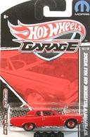 Hot wheels garage%252c real riders 63 plymouth belvedere 426 max wedge model cars 0631acdb 3431 45c2 9f7e 99bf113084bd medium