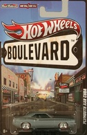 Hot wheels boulevard%252c real riders plymouth aar cuda model cars 58d3455e 825f 411b 955f 0f9239cdd0b5 medium