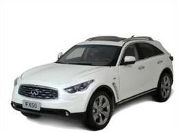 Paudi model 2011 infiniti fx50s  model cars bbdc7196 1ad4 42ff b7a9 7372beded771 medium