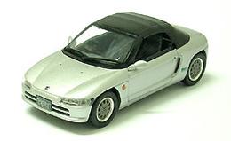 Ebbro honda beat model cars 0c329d8a ea69 45aa 992d 9bfbf604adaf medium