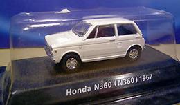 Konami honda n360 model cars 38de5ec0 7343 481b 96ab e6f614e35fe4 medium