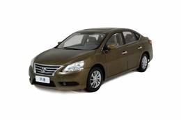 Paudi model 2012 nissan sylphy model cars 2c6870c7 f6d8 4bad 9b8e a84e6be505b3 medium