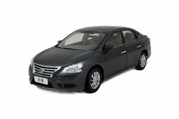 Paudi model 2012 nissan sylphy model cars 49ca0935 781b 4df2 9043 fd1c39780955 medium