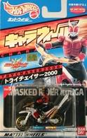 Hot wheels japanese carded trychaser 2000 model motorcycles 91a9ce47 0f57 475e b034 11a85ded4a65 medium