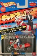 Hot wheels japanese carded zavorger model motorcycles 5076ea74 bc4d 4692 a8ea a5a1a16951f6 medium