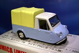 Tomica limited vintage mazda k360 model cars 1ce0fafd 55f7 44e0 8ada a7c873f3eb47 medium