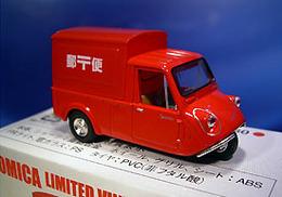 Tomica limited vintage mazda k360 model cars fb6e8833 d817 485b bbdc efc2f908e2e9 medium