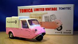 Tomica limited vintage mazda k360 model cars 625107ce 2612 4e6a 95c6 e1e2a5cfbb20 medium