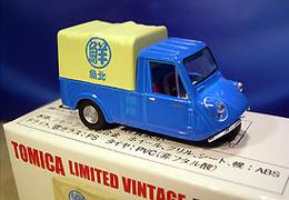 Tomica limited vintage mazda k360 model cars ea881490 5cc6 43dd 8391 fed90881e83a medium