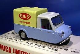Tomica limited vintage mazda k360 model cars eb73233c 9421 4e4e 8aa4 08bd7158d101 medium