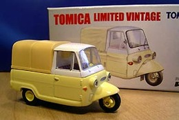 Tomica limited vintage mitsubishi leo model trucks 18b646ea c7bb 45ba 86cf 8121f2eb4342 medium