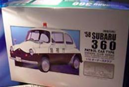 Subaru 360 model car kits 562429fd a379 471e a91c 4ec3ba9bdc7c medium