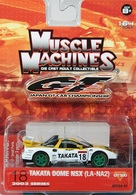 Muscle machines acura nsx model cars 4d916d28 83c8 403e 8ed6 f1dc990dcc83 medium