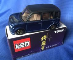 Toyota bb model cars cdcf33c3 340d 4894 9316 33b28d3dd51d medium