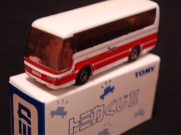 Mitsubishi Fuso Aero Queen | Model Buses