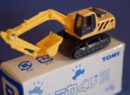 KOMATSU POWER SHOVEL PC200 | Model Construction Equipment