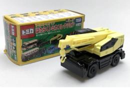 Kobelco Panther X 250 | Model Construction Equipment