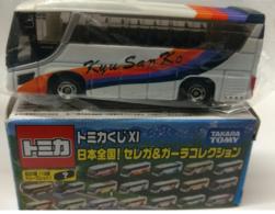 Hino Selega Kyusanko Bus | Model Buses