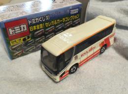 Hino Selega Ryujin Bus | Model Buses