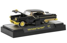 1955 pontiac star chief chase car model cars d3af8b41 ae23 4a6f 9d01 da0e272c1b04 medium