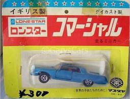 Imperial model cars 8dfa479f a586 4783 a6ae b078f2fea08b medium