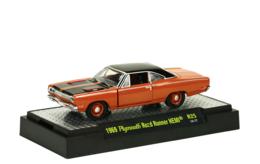 1969 plymouth road runner hemi model cars 38e6cb76 f9c5 4ef1 b143 14ea0ba08d76 medium