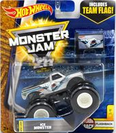 Ice monster model trucks 5a9138d2 4065 441e b177 d1f3fc10d732 medium