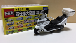 Suzuki Skywave Police | Model Motorcycles
