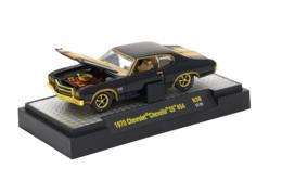 1970 oldsmobile cutlass 442 w 30 chase car model cars c92bf728 9511 42bd b9fb f190a0ce9821 medium