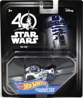 R2 d2 model cars 51af7588 cf05 4c03 b4e4 a08f4f2e4261 medium