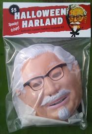 Halloween Harland | Masks