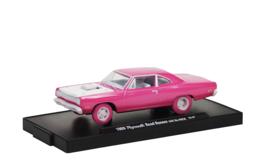 1969 plymouth road runner 440 6 pack chase car model cars ede10b0a ba44 40f9 9d7e 42b60150d876 medium