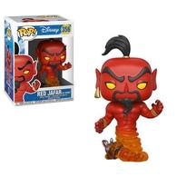 Red Jafar (As Genie)   Vinyl Art Toys
