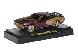 1971 plymouth hemi cuda chase car model cars 9986c990 d8d5 47ac b9e5 7c96dd6054fc medium