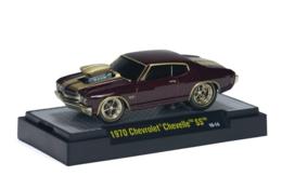 1970 chevrolet chevelle ss chase car model cars 6b4b9070 5036 4736 aae7 0c1f6c8e7fe4 medium