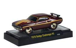 1970 dodge challenger r%252ft chase car model cars 2be01202 603f 4e43 9379 81309e8fcfe0 medium