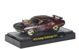 1970 dodge challenger r%252ft chase car model cars 1e028dad 2073 4eb0 b2d1 4bb8f556d3a4 medium