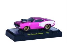 1971 plymouth cuda model cars cc6aeb88 065a 4ea5 857c f1c609017dc6 medium